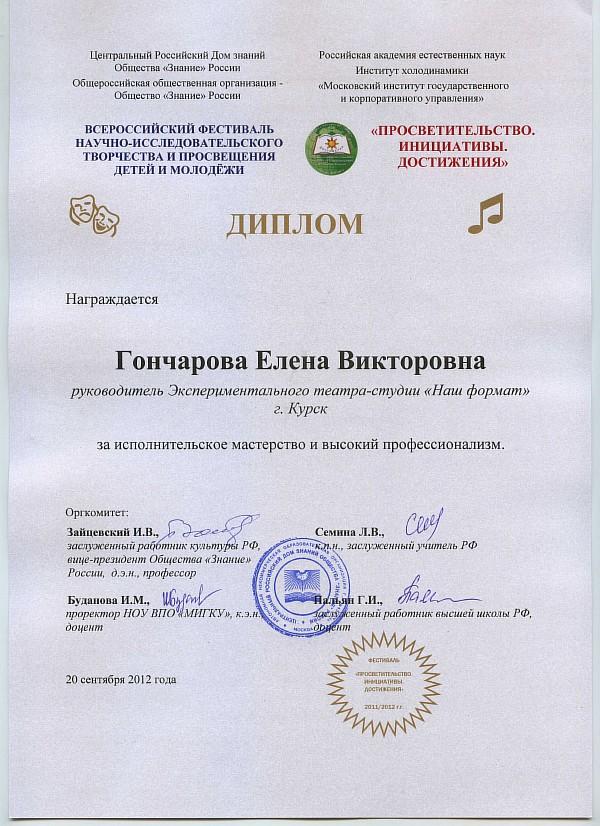 Рейтинг пенсионных фондов россии 2011