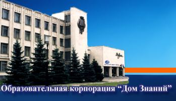 Kursk Institute of Management, Economics and Business - MEBIK